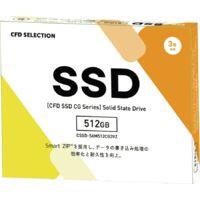 CSSD-S6M512CG3VZ 2.5インチ SATA 6.0Gb/s インターフェース対応 SSD CFD エントリーモデル