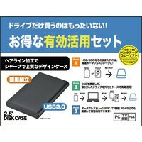 SDASB8Y-1T00+EXT PC SA530 1TB + EZ25F-U3 (2.5インチケース)