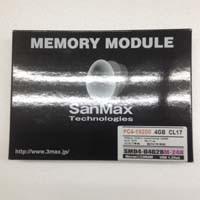 SanMax SMD4-U4G28M-24R