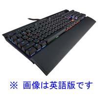 CORSAIR Corsair K70 RGB Mechanical Gaming Keyboard CH-9000119-JP