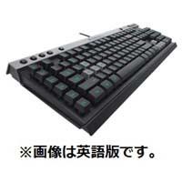 CORSAIR Raptor K40 Gaming Keyboard CH-9000223-JP