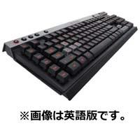 CORSAIR Raptor K30 Gaming Keyboard CH-9000224-JP
