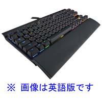 CORSAIR Corsair K65 RGB Compact Mechanical Gaming Keyboard CH-9000222-JP