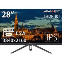 JN-IPS28UHDRC65W 28型 65W給電対応 USB-C搭載 4K液晶ディスプレイ