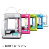 3D-Drucker Cube blau 385.000