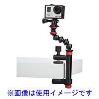 HAKUBA JOBY アクションクランプ&ゴリラポッドアーム(ブラック/レッド) 簡単に設置できるカメラ固定装置:九州・博多・天神近辺でPCをパーツ買うならツクモ福岡店!