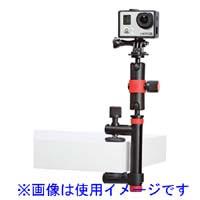 HAKUBA JOBY アクションクランプ&ロッキングアーム(ブラック/レッド) 簡単に設置できて振動に強いカメラ固定装置:九州・博多・天神近辺でPCをパーツ買うならツクモ福岡店!