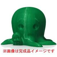 Large Translucent Green PLA (MP05760)