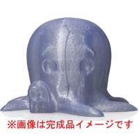 Large Translucent Blue PLA (MP05758)