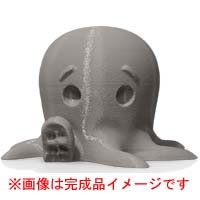 Large Cool Gray PLA (MP05784)