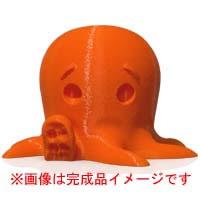 Small True Orange PLA (MP05787)