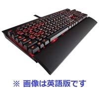 CORSAIR Corsair K70 Mechanical Gaming Keyboard CH-9000115-JP