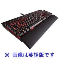 CORSAIR Corsair K70 Mechanical Gaming Keyboard CH-9000116-JP