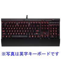 CORSAIR K70 LUX MX Brown CH-9101022-JP Cherry MX 茶軸 メカニカルゲーミングキーボード:九州・博多・天神近辺でPCをパーツ買うならツクモ福岡店!