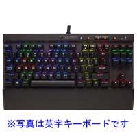 K65 LUX RGB CH-9110010-JP 《送料無料》