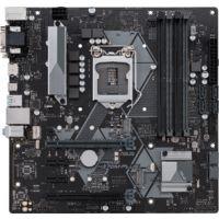 ASUS PRIME H370M-PLUS Intel H370搭載 マイクロATXマザーボード:池袋近辺でPCをパーツ買うならツクモ池袋店!