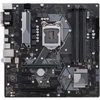 ASUS PRIME H370M-PLUS CSM ASUS Corporate Stable Model Intel H370搭載 マイクロATXマザーボード:関西・大阪・なんば・日本橋近辺でPCをパーツ買うならTSUKUMO BTO Lab. ―NAMBA― ツクモなんば店!