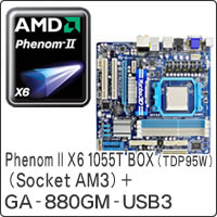 【クリックで詳細表示】Phenom II X6 1055T BOX (TDP95W) (Socket AM3) + GA-880GM-USB3 セット