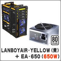 【クリックで詳細表示】LANBOYAIR-YELLOW (ブラック/イエローモデル) + EarthWatts EA-650 セット