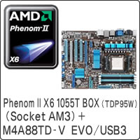 【クリックで詳細表示】Phenom II X6 1055T BOX (TDP95W) (Socket AM3) + M4A88TD-V EVO/USB3 セット