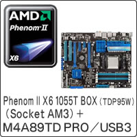 【クリックで詳細表示】Phenom II X6 1055T BOX (TDP95W) (Socket AM3) + M4A89TD PRO/USB3 セット