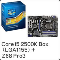 【クリックで詳細表示】Core i5 2500K Box (LGA1155) BX80623I52500K + Z68 Pro3 セット