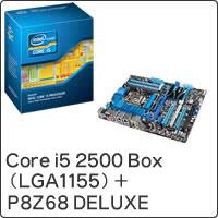 【クリックで詳細表示】Core i5 2500 Box (LGA1155) BX80623I52500 + P8Z68 DELUXE セット