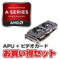 【クリックでお店のこの商品のページへ】A8 5500 BOX (Socket FM2) AD5500OKHJBOX + HD7950 3G GDDR5 PCI-E HDMI / DVI-I / DUAL MINI DP セット
