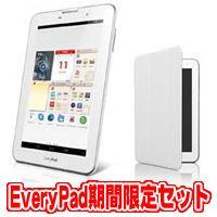 EveryPad 59374176 ※ヤマダ電機オリジナルモデル