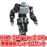 KHR-3HV Ver.2 ゲームパッド+ジャイロセット