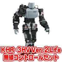KHR-3HV Ver.2 ゲームパッドコントロールセット