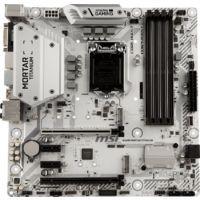 MSI B360M MORTAR TITANIUM Intel B360搭載 ホワイト基板のマイクロATXマザーボード:九州・博多・天神近辺でPCをパーツ買うならツクモ福岡店!