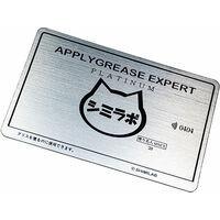 親和産業 SMZ-CARD-PLT プラチナグリスカード:関西・大阪・なんば・日本橋近辺でPCをパーツ買うならツクモ日本橋!