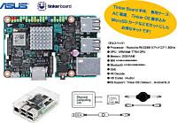 TK-TSI-TB038-CSK-S16 《送料無料》
