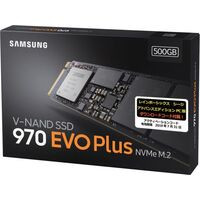 970 EVO Plus MZ-V7S500B/R6S ※パワーアップSALE! 《送料無料》