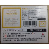 NINJA FX ハヤテ 乙 SOFT L ブラック FX-HYO-SF-L 《送料無料》
