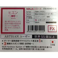 NINJA FX ヒエン MID S ブラック FX-HI-MD-S-B