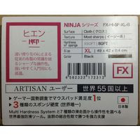 NINJA FX ヒエン SOFT XL ブラック FX-HI-SF-XL-B 《送料無料》