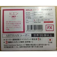 NINJA FX ヒエン SOFT L ワインレッド FX-HI-SF-L-R 《送料無料》
