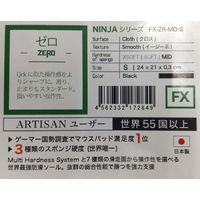 NINJA FX ゼロ MID S ブラック FX-ZR-MD-S