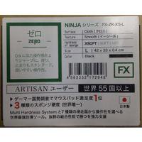 NINJA FX ゼロ XSOFT L ブラック FX-ZR-XS-L 《送料無料》