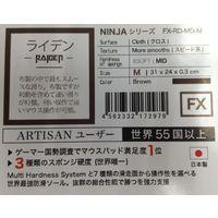 NINJA FX ライデン MID M ブラウン FX-RD-MD-M