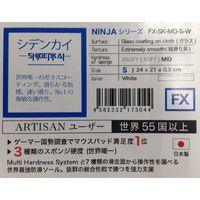 NINJA FX シデンカイ MID S ホワイト FX-SK-MD-S-W