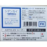 NINJA FX シデンカイ XSOFT XL ホワイト FX-SK-XS-XL-W 《送料無料》