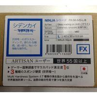NINJA FX シデンカイ MID L ニンジャブラック FX-SK-MD-L-B 《送料無料》