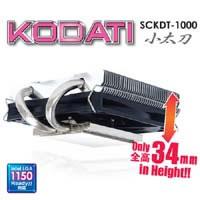 SCKDT-1000