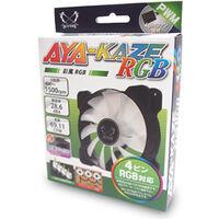 彩風RGB AYA-KAZE12-RGB
