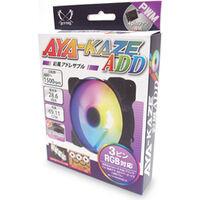 SCYTHE 彩風アドレサブル AYA-KAZE12-ADD サイズオリジナル カラーLED搭載 120mm PWMファン、5V 3ピンRGB専用:関西・大阪・なんば・日本橋近辺でPCをパーツ買うならTSUKUMO BTO Lab. ―NAMBA― ツクモなんば店!