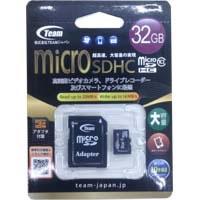 Team TFHC032CL10TJ Class10対応 microSDHCメモリーカード:九州・博多・天神近辺でPCをパーツ買うならツクモ福岡店!