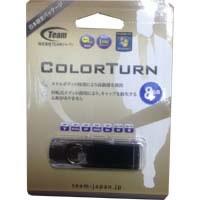 U2008GE902CTJ USB2.0対応 USBメモリ 8GB